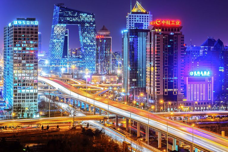 Beijing City nightscape - Credit to thatsmags.com